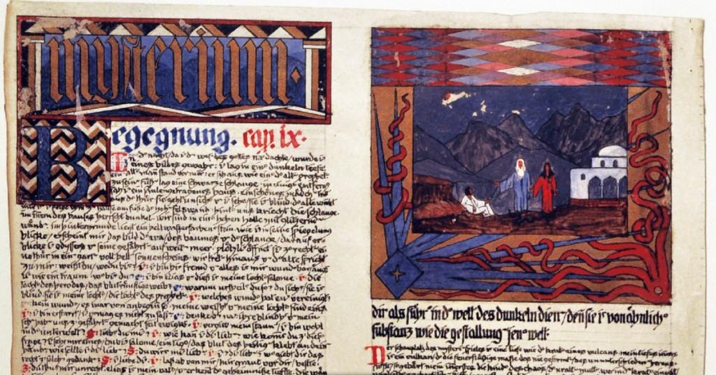 """Libro Rojo de Jung, escrito y dibujado por el mismo. En el grabado, una de """"sus visiones"""" en las que aparecen dos imagenes arquetípicas del Viejo Sabio y el Anima"""