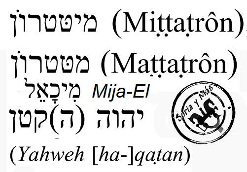Metatron-en-hebreo-y-Yahoel-y-Miguel