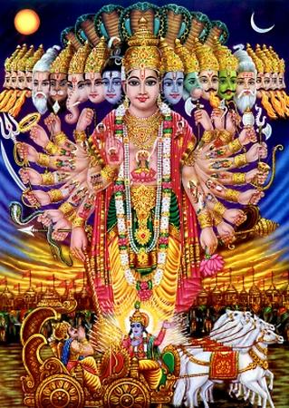 """El Bendito Señor Krishna dice: """"Contempla, ¡oh Pârtha!, Mi Forma centuplicada, Mi Forma mil veces múltiple y de diversa especie..."""" figura y color en todos sus divinos aspectos"""